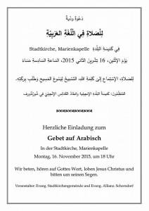 Einladung Stadtkirche Gebet