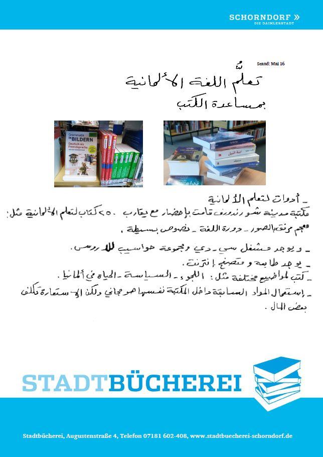 Berühmt Arabisches Alphabet Arbeitsblatt Zeitgenössisch ...