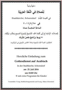 2016_07_25 Gottesdienst arabisch