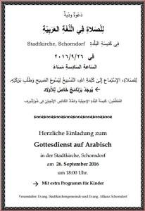 2016_09_26-gottesdienst-arabisch